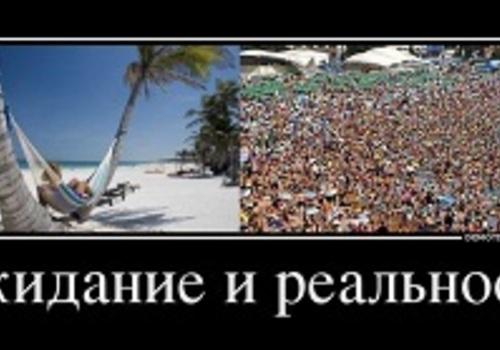 Минусы переезда в Крым и не только - мнение