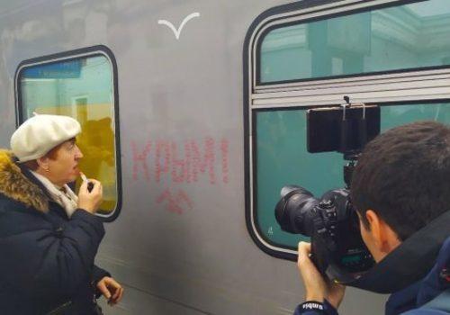 «Зацелованный поезд» отправился из Севастополя в Санкт-Петербург по расписанию ВИДЕО