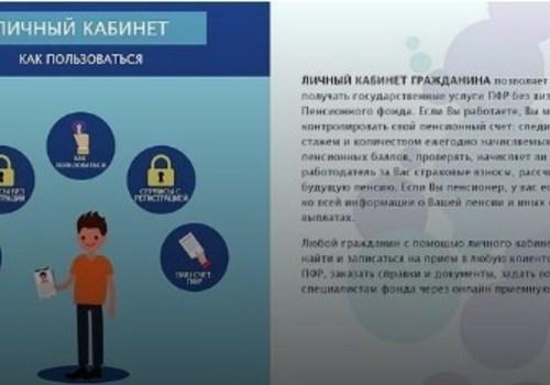 Пенсионный фонд севастополь личный кабинет нахимовский кто получит пенсию по случаю потери кормильца