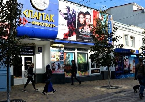 Кинотеатры в Крыму возобновят работу не позднее 15 июля