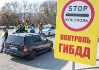 Закрыть город для туристов предложили в заксобрании Севастополя, фото — «Рекламы Севастополя»