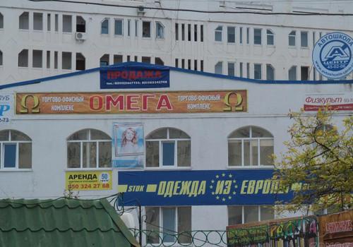 Погребённая под ТЦ в Севастополе античная усадьба получит шанс
