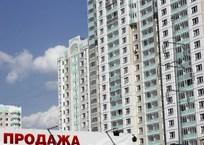 «Ковидные метры»: в Севастополе стремительно дорожает жилье, фото — «Рекламы Севастополя»