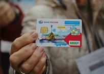 Систему пополнения ЕГКС в Севастополе усовершенствовали , фото — «Рекламы Севастополя»