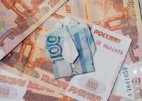 В Севастополе намерены ввести налог на имущество физических лиц, фото — «Рекламы Севастополя»