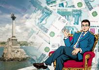 В Севастополе с зарплатами не всё так плохо, фото — «Рекламы Севастополя»