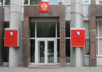 Развожаев пригрозил чиновникам отставкой за закупку VIP-авто, фото — «Рекламы Севастополя»