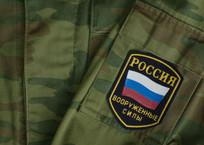 Служащие Черноморского флота судятся с Пенсионным фондом в Севастополе за стаж, фото — «Рекламы Севастополя»