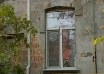 Расшифрована румынская надпись 1944 года на стене севастопольского дома, фото — «Рекламы Севастополя»