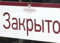 Развожаев продлил в Севастополе режим повышенной готовности до 15 января, фото — «Рекламы Севастополя»