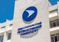 СевГУ в Севастополе переходит на дистанционное обучение, фото — «Рекламы Севастополя»