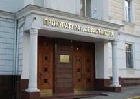 Прокуратура Севастополя опротестовала закрытие площади Нахимова для транспорта, фото — «Рекламы Севастополя»