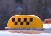 Пассажирка лишила кошелька севастопольского таксиста, фото — «Рекламы Севастополя»