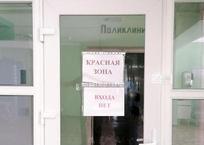 Севастопольская горбольница №9 нуждается в персонале для работы в «красной зоне», фото — «Рекламы Севастополя»