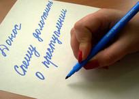 Севастопольцев призвали доносить на пассажиров без масок, фото — «Рекламы Севастополя»