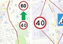 На двух дорогах Севастополя снимут скоростные ограничения, фото — «Рекламы Севастополя»