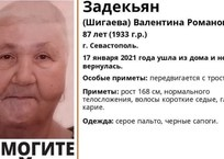 В Севастополе разыскивают 87-летнюю женщину, ушедшую из дома, фото — «Рекламы Севастополя»