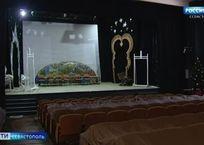В Севастополе могут смягчить коронавирусные ограничения для театров и кино, фото — «Рекламы Севастополя»