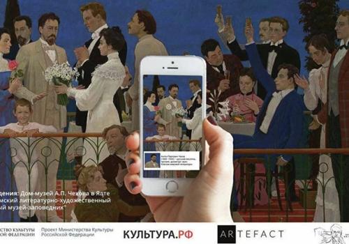 Редкие экспонаты дома-музея Чехова в Ялте покажут в дополненной реальности