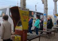 На установку 60 остановочных павильонов в Севастополе выделили 14 миллионов рублей, фото — «Рекламы Севастополя»