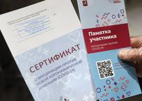 Как в Севастополе получить сертификат о получении прививки от коронавируса, фото — «Рекламы Севастополя»