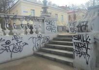 Category_33042_vandaly-razrisovavshie-tav