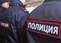 В Ялте задержали нескольких мужчин с наркотиками, фото — «Рекламы Партенита»