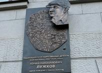 Мемориальная доска Юрию Лужкову может появиться на Доме Москвы в Севастополе, фото — «Рекламы Севастополя»