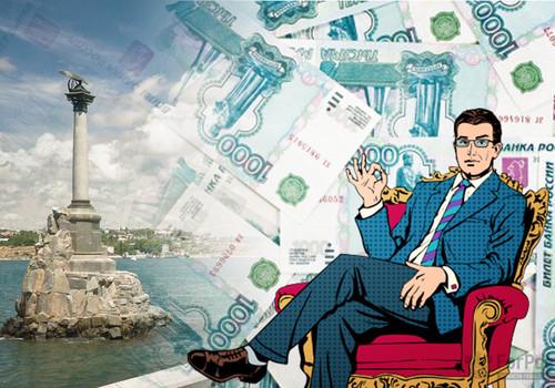 На зависть всему ЮФО: Прожиточный минимум в Севастополе самый высокий