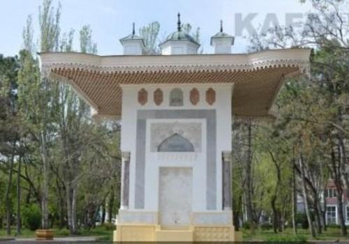 Объекты культурного наследия оформили в собственность Феодосии