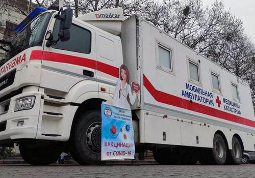 Ковид в Севастополе будут лечить по-новому