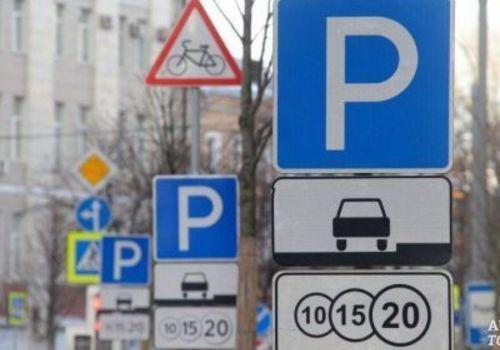 В Феодосии скоро начнут работать парковки