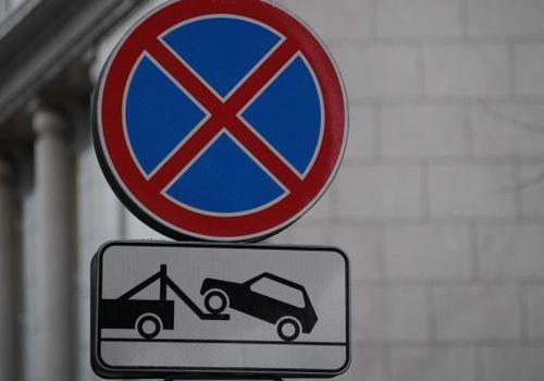 Как в Крыму и Севастополе решают проблему отсутствия парковок