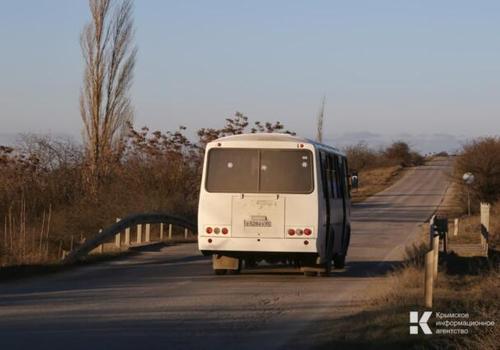 Минтранс Крыма оптимизировал ряд междугородних автобусных маршрутов