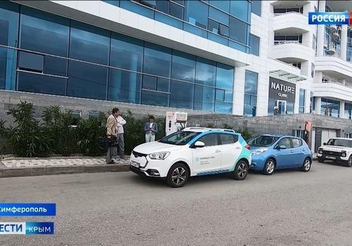 Сервис по аренде электромобилей заработал в Крыму