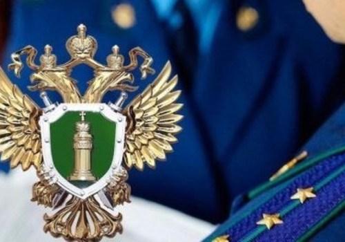Феодосийка осуждена на 8 лет за госизмену