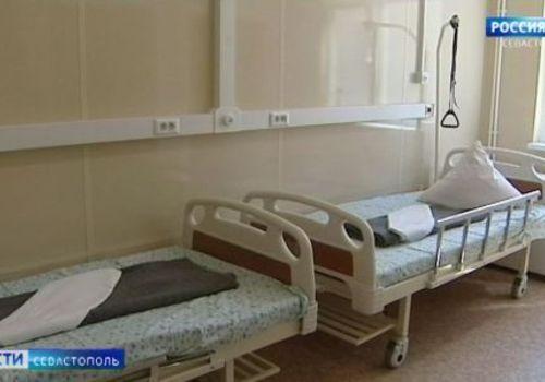 Власти Севастополя увеличат коечный фонд для приёма пациентов с коронавирусом