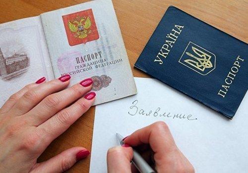 Украина изменила правила въезда для крымчан и жителей ЛДНР