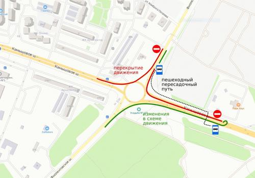 На Камышовом шоссе в Севастополе ограничат движение