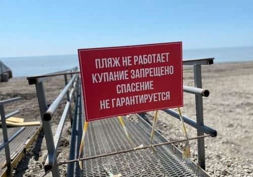 «Библейский потоп» испугал туристов: Россияне отказываются от отдыха в Крыму