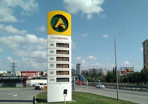В Крыму в четвертый раз за полтора месяца подорожал бензин ФОТО