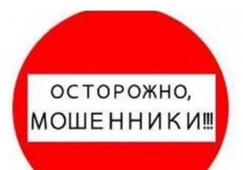 Россиянка забронировала номер в санатории в Крыму, ее обманули на 63 тыс. рублей