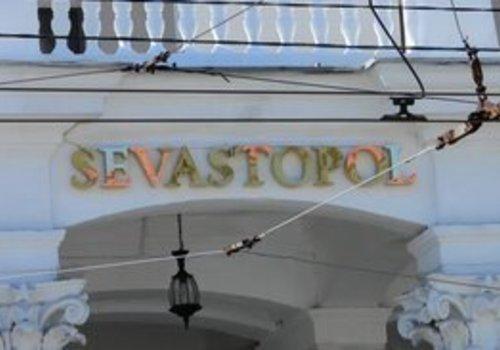 Спрос на отдых в отелях Севастополя резко упал
