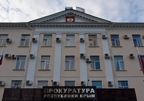 Экс-чиновнице в Крыму грозит тюрьма за злоупотребление властью