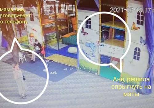 Владелец батута ответил на обвинения отца 5-летней крымчанки со сломанным позвоночником ВИДЕО