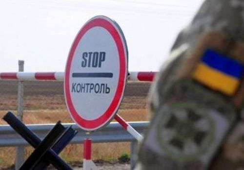 С 5 августа Украина вводит новые правила въезда граждан из Крыма и Донбасса