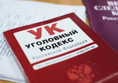 Хищение миллионов: кто виноват в плохом благоустройстве дворов в Крыму