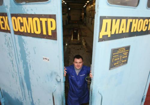 Техосмотр больше не нужен? В России пересмотрят правила автобезопасности