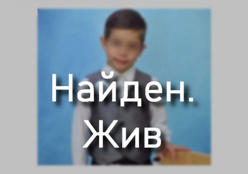 В Севастополе пропал 8-летний ребенок