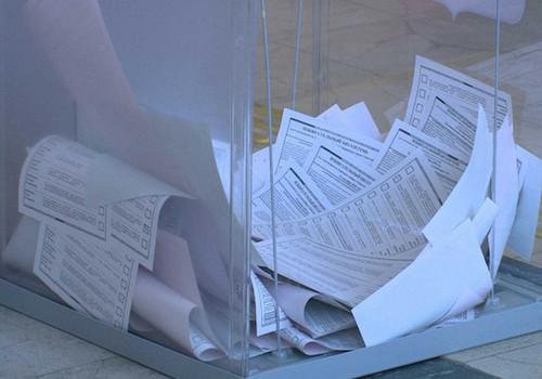 Избирком Севастополя назвал итоговые результаты выборов